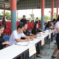 สัมนานักเรียน นักศึกษาหลังฝึกงาน ฝึกอาชีพ