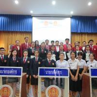 การประชุมวิชาการองค์การนักวิชาชีพในอนาคตแห่งประเทศไทย