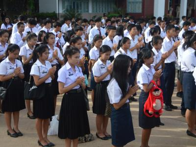 พิธีไหว้ครู ปีการศึกษา 2559