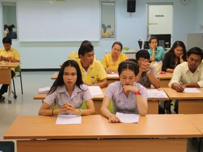 โครงการส่งเสริมสุขภาวะให้คณะครูและบุคลากรทางการศึกษา