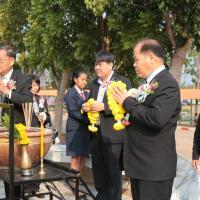 รับการประเมินสถานศึกษาพระราชทาน ปี 2560
