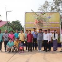 (4 ก.พ.61) ทอดผ้าป่าเพื่อการศึกษาจัดสร้าง หอประชุมรวมใจ