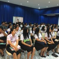 กิจกรรมปัจฉิมนิเทศการฝึกงาน ฝึกอาชีพภาคเรียนที่ 2