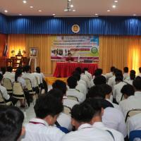 เตรียมความพร้อมก่อนการฝึกงานภาคเรียนฤดูร้อน ปีการศึกษา 2560