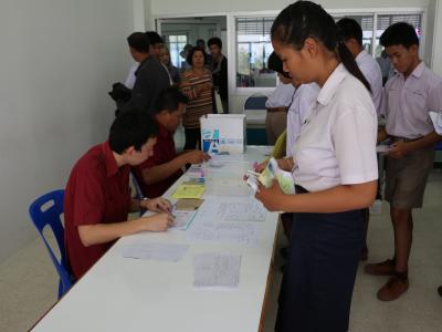 การมอบตัวและลงทะเบียนเรียนเข้าเป็นนักศึกษา ระดับชั้น ปวช.1