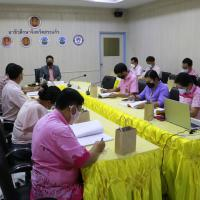 ประชุมเตรียมความพร้อมเพื่อขับเคลื่อนการดำเนินงาน