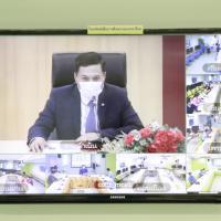 ประชุมผ่านระบบ Video Conference