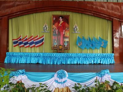 พิธีถวายพระพร เนื่องในวันแม่แห่งชาติประจำปี 2559