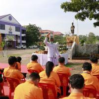 พิธีบวงสรวงองค์พระวิษณุกรรมประจำปีการศึกษา 2564