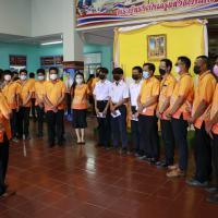 มอบทุนการศึกษาแก่นักเรียน ทีม PANGSIDA ROBOT (ทีมปางสีดา โรบอท)