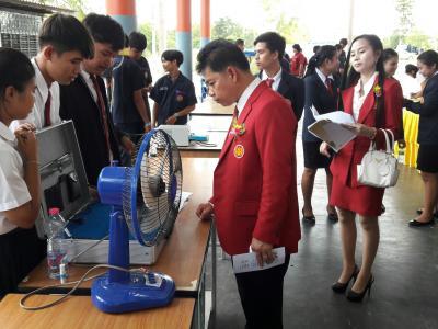 กิจกรรมการแข่งขันทักษะวิชาชีพและสิ่งประดิษฐ์คนรุ่นใหม่ปี 2559