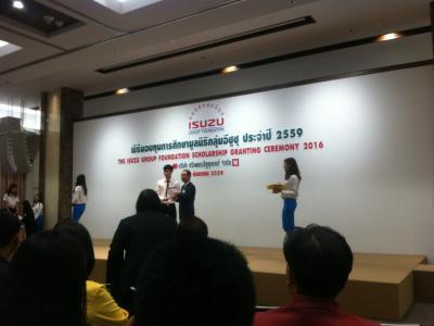 นักศึกษารับทุนการศึกษาอีซูซุ