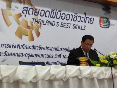 งานสุดยอดฝีมืออาชีวะไทย