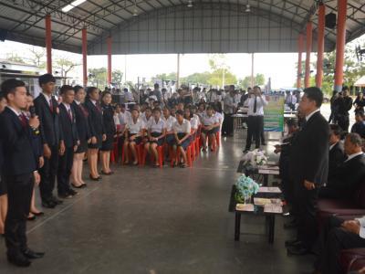 การแข่งขันสิ่งประดิษฐ์คนรุ่นใหม่ประจำปีการศึกษา 2559 ระดับอศจ.