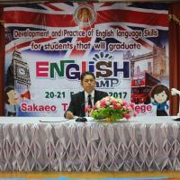 โครงการ English camp