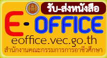 AMS E-OFFICE